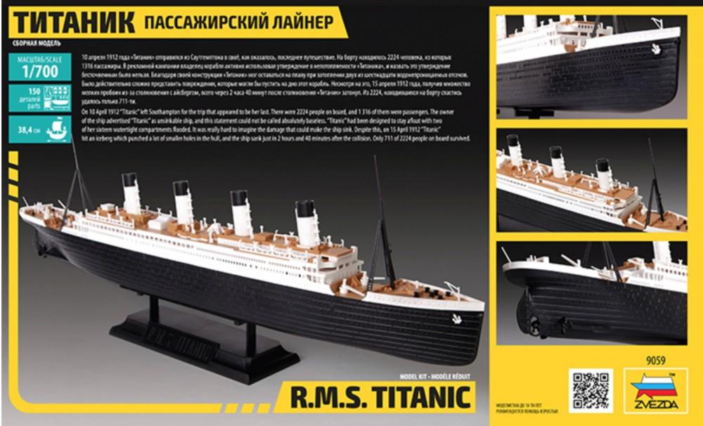 Zvezda 1/700 R.M.S Titanic | Hobby og leker på nettet!