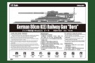 HobbyBoss 1/72 German 80cm K(E) Railway Gun Dora thumbnail