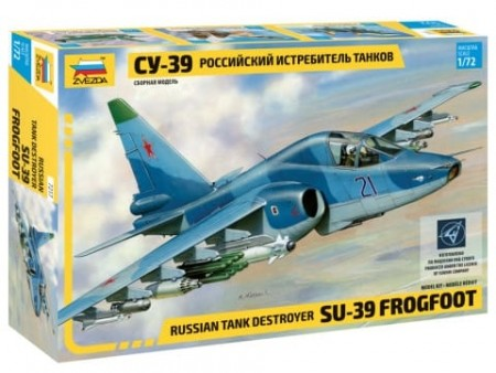 Zvezda 1/72 Russian Tank Destroyer SU-39 Frogfoot