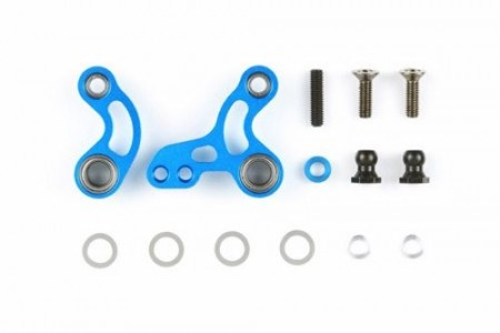 54191 Tamiya M-05 Aluminum Racing Steering Set