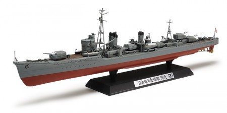 Tamiya 1/350 Japanese Navy Destroyer Kagero 78032