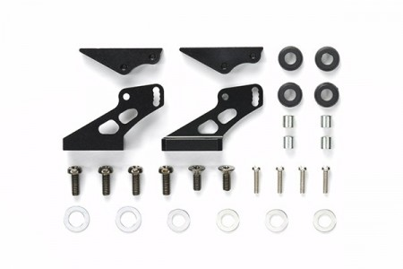 54773 Tamiya Aluminum Adjustable Wing Stay 2