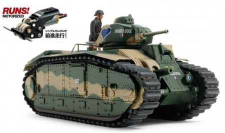 Tamiya 1/35 French Battle Tank B1 bis w/Single Motor