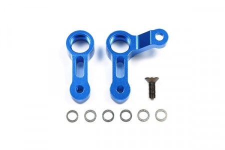54763 Tamiya M-07 Concept Aluminum Steering Arms (L/R)