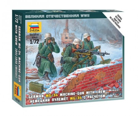 Zvezda 1/72 German MG-34 Machine-Gun with Crew 1941-1945 Winter Snap Kit