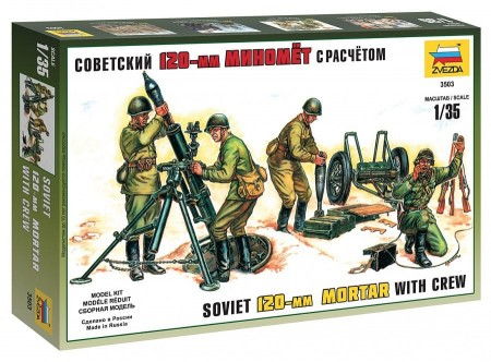 Zvezda 1/35 Soviet 120mm Mortar with Crew