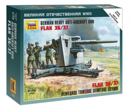 Zvezda 1/72 German Heavy Anti-Aircraft Gun 88mm Flak 36/37