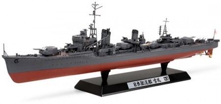 Tamiya 1/350 Japanese Navy Destroyer Yukikaze 78020