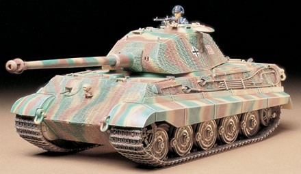 Tamiya 1/35 German King Tiger Porsche Turret