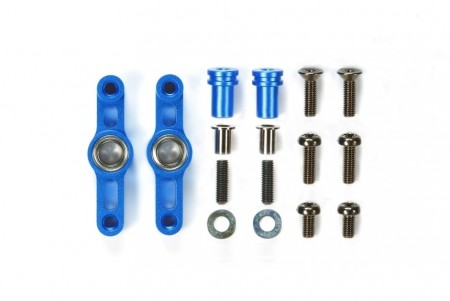 54574 Tamiya TT-02 Aluminum Racing Steering Set