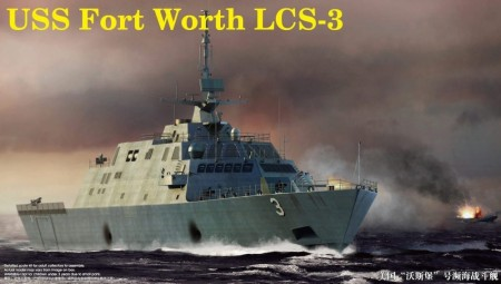 Trumpeter 1/350 USS Fort Worth LCS-3