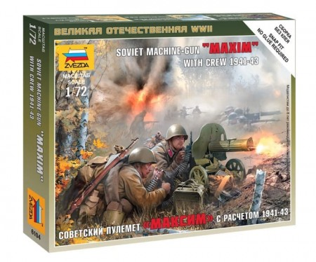 Zvezda 1/72 Soviet Machine Gun Maxim with Crew 1941-1943