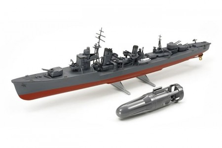 Tamiya 1/300 Destroyer Yugumo w/Motor