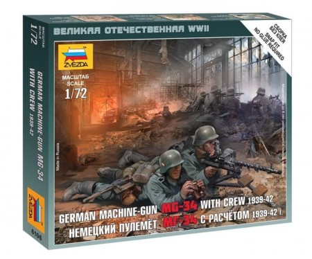 Zvezda 1/72 German Machine Gun MG-34 with Crew 1939-1942