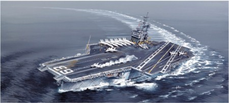Italeri 1/720 U.S.S Kitty Hawk CV-63