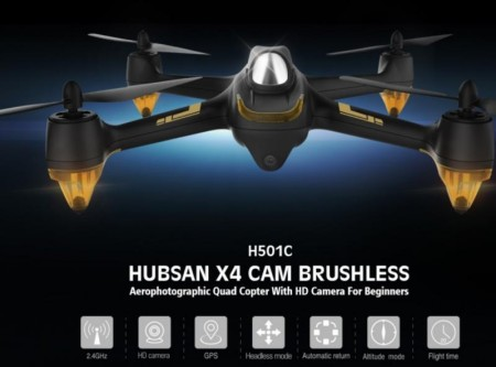 HUB501S X4 FPV BRUSHLESS