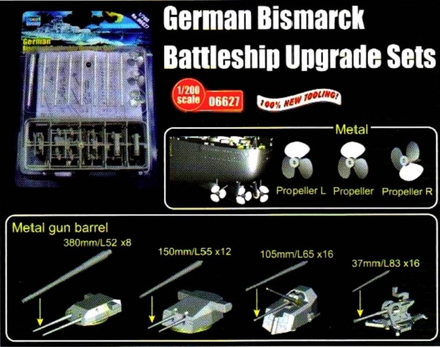 Trumpeter 1/200 Bismarck Upgrade Set