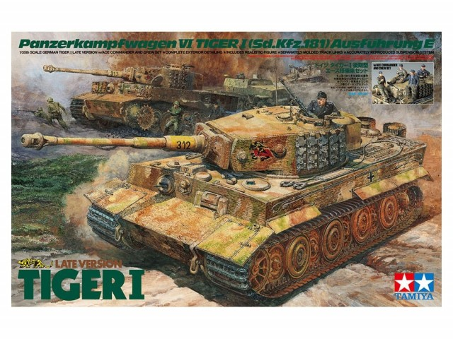 Tamiya 1/35 German Tiger I Late Version w/Ace Commander